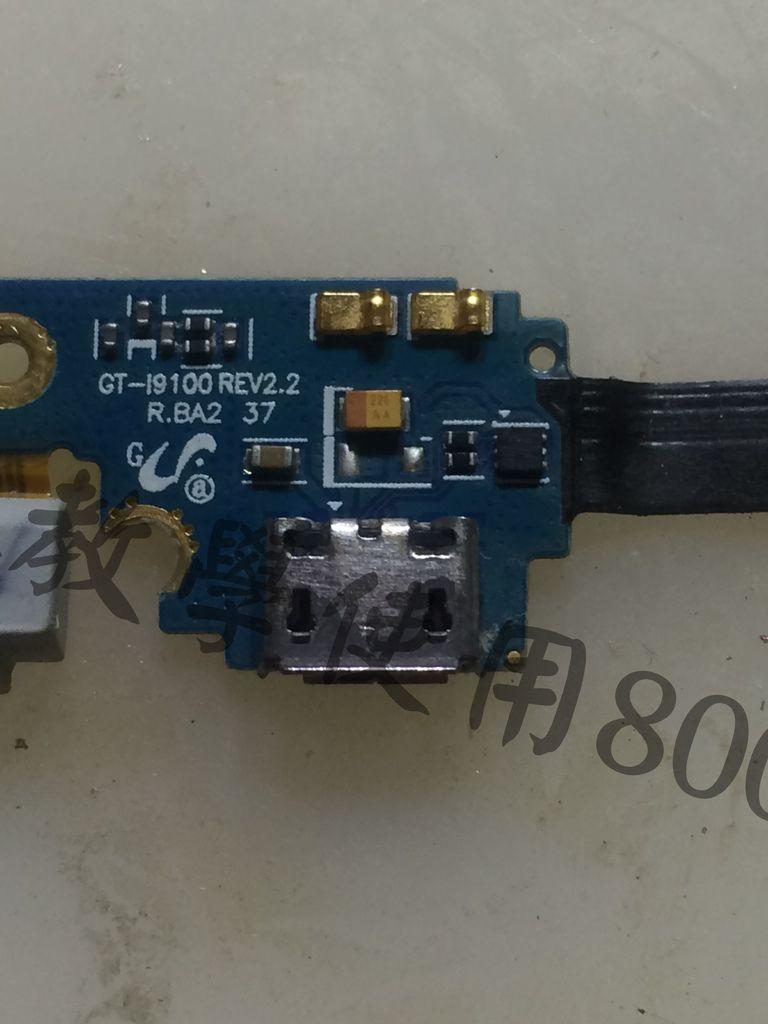 Samsung GT-I9100(S2)更換 USB 孔