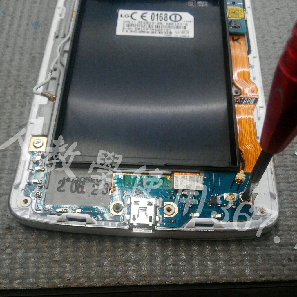 LG G Pro 2 面板總成更換