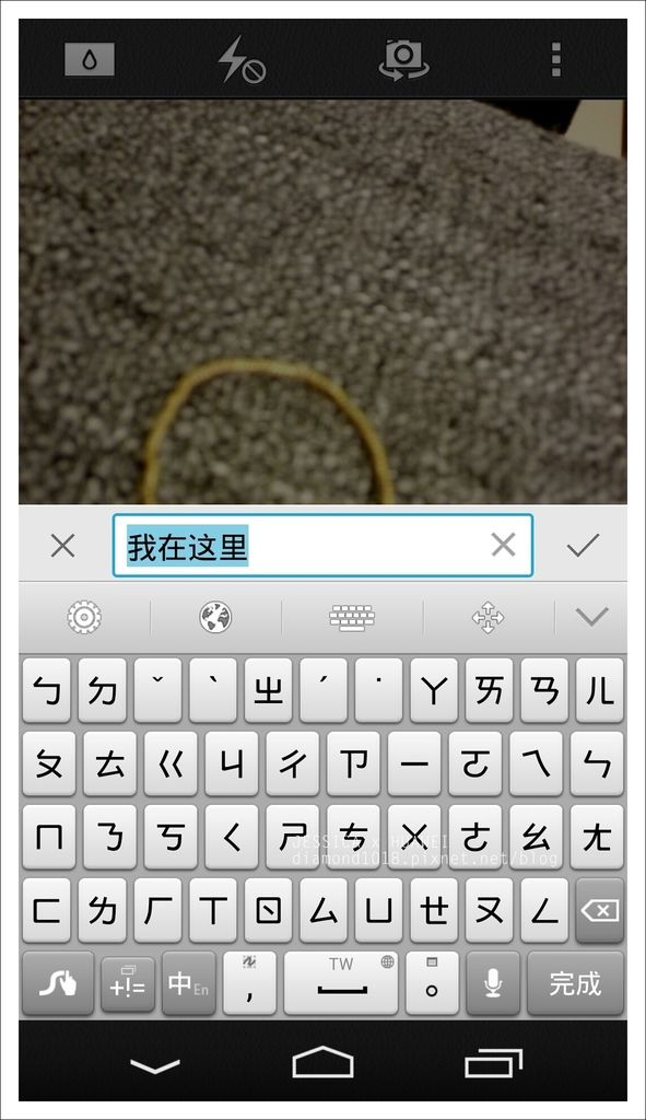 Screenshot_2011-03-14-02-52-21