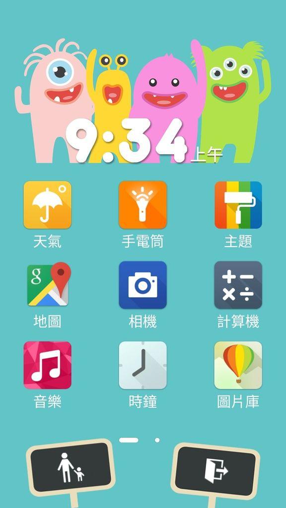 Screenshot_2000-01-01-09-34-59