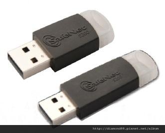 eToken 5200&5205