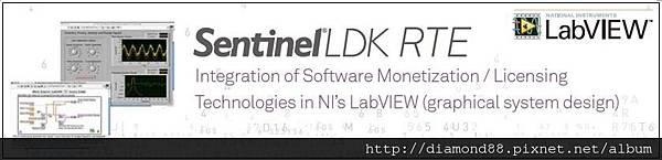 Sentinel LDK RTE ─ 軟體貨幣化/授權整合