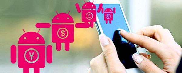 Android 安卓貨幣化