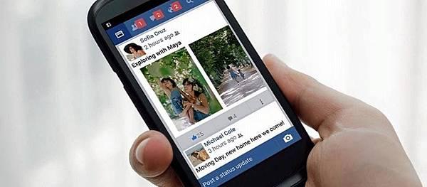 外洩停不了!臉書臭蟲將app開發者分析資料外洩給外部人員.jpg