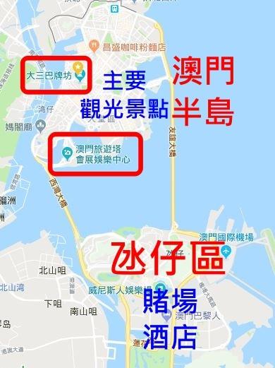 澳門地圖.JPG