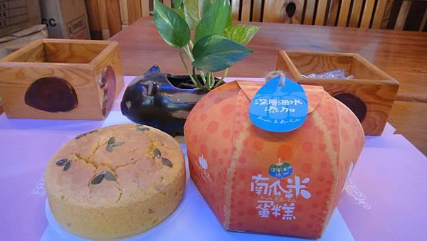 南瓜米蛋糕.JPG