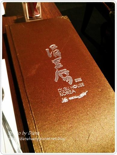 涓豆腐menu.jpg