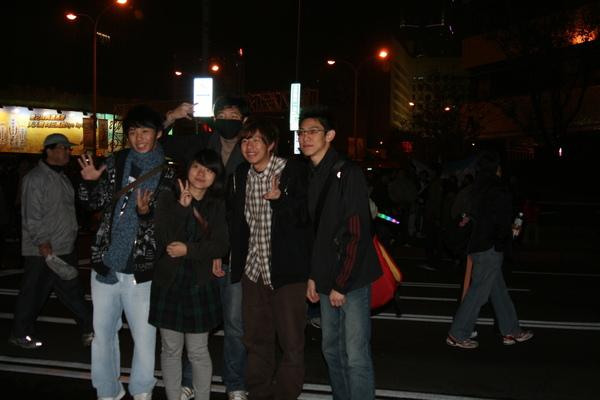 2009年和我們道新年快樂的第一群人