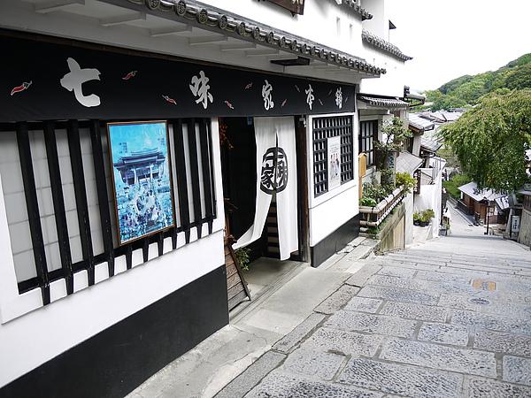 這家就是有350年歷史的七味粉老店