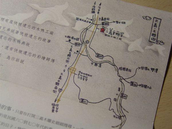 鴨箱寶路線圖