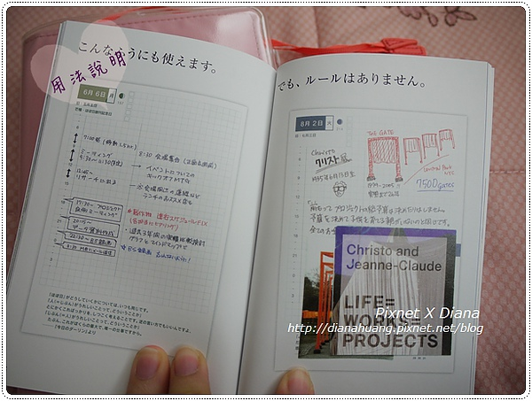 P1020601.JPG