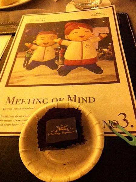 巧克力2.jpg