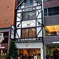 創業高達百餘年(看招牌上的數字便知),走貴族精緻路線的高檔童裝店,門面非常英國風,在這裡幫好友維多利亞將出世的寶寶買出生禮。.JPG