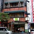 很有人文氣息與歷史情懷的知名咖啡店「椿屋」….JPG