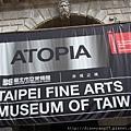 Oh! It's truely amazing! 在威尼斯,我們看見台北! 蔡明亮執導的新短片在這裡放映與特展(這間過去是監獄,現為藝術展場)。.JPG