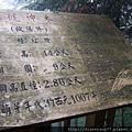 每棵神木都有編號、還有紀錄身材與年齡等資料的介紹牌子,很用心。