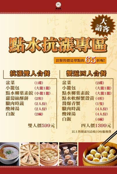 53x78.5cm海報(南京).jpg