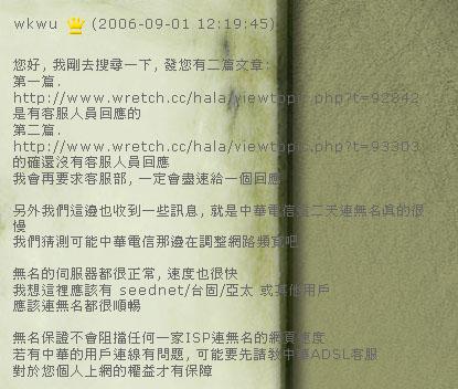 231928549_caf42c86c9_o.jpg