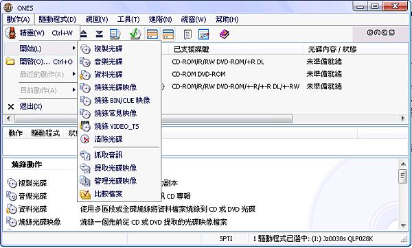 MWSnap005 2007-06-08, 12_53_49.png