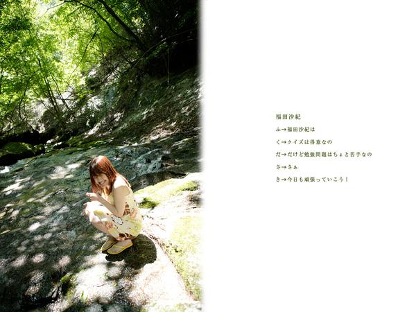 photo048.jpg