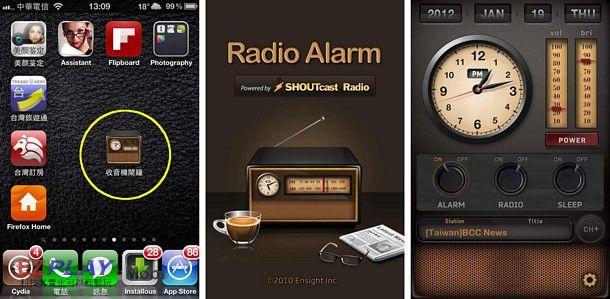Allen_RADIO_011