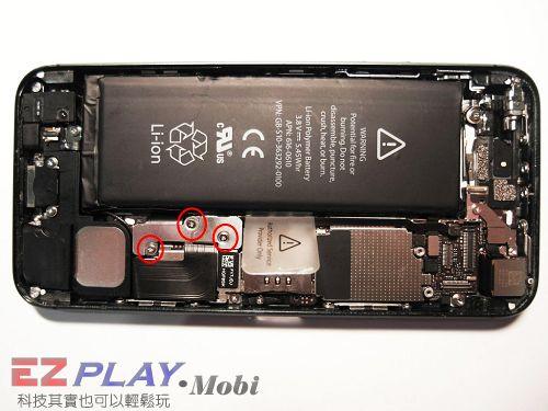 電池螺絲_nEO_IMG