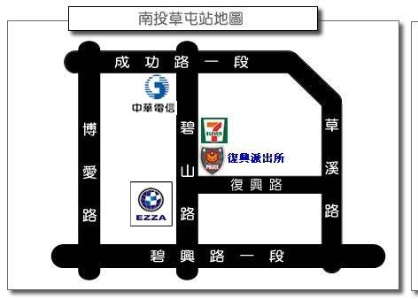草屯logo