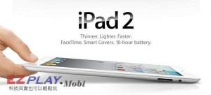 Allen_iPad2_00-300x136.jpg