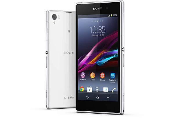 xperia-Z1-hero-white-1240x840-f9b9916d16a90faba4e6e2fc3de5e289.jpg