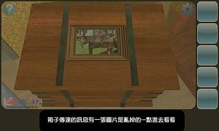 遠百店密室02.jpg