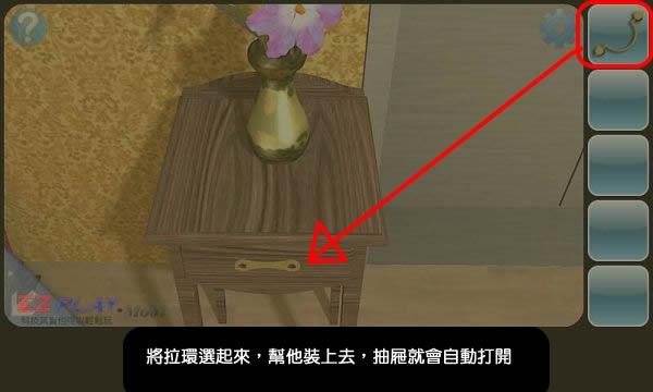 遠百店密室07.jpg