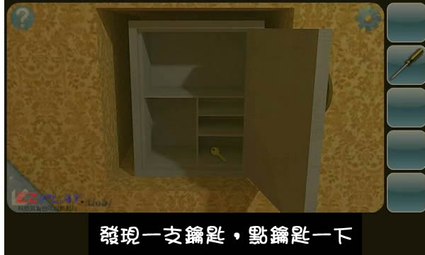 遠百店密室13.jpg