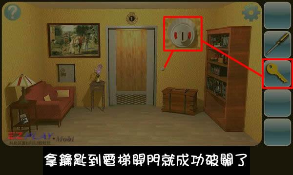 遠百店密室14.jpg