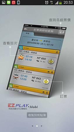 T03_nEO_IMG.jpg