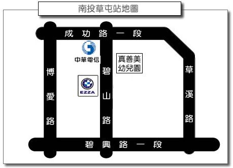 草屯.png