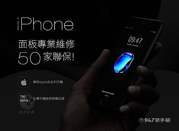 20161028_iPhone50_FB_PO.jpg