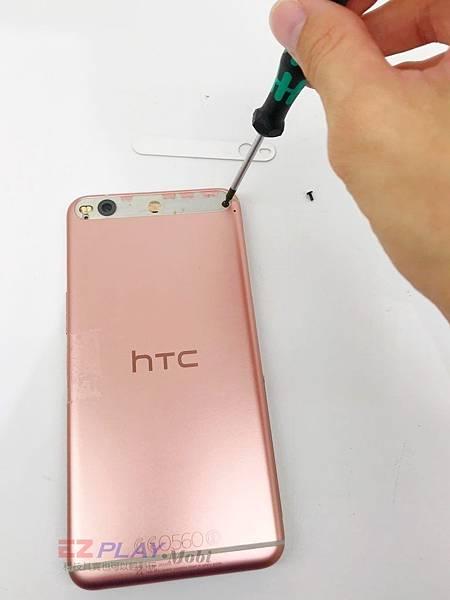 Htc-X9-電池膨脹_180518_0005-768x1024.jpg