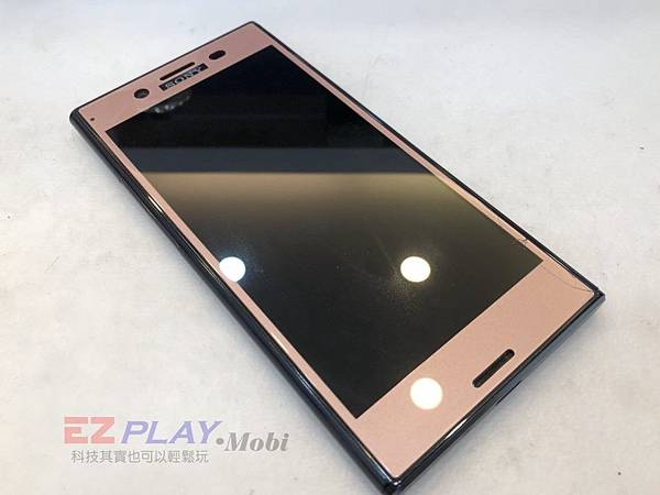 XZ-Premium-更換電池_180522_0007-1024x768.jpg