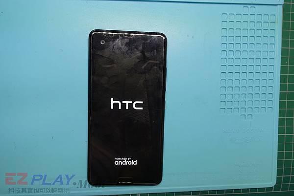 HTC-U-Ultra06.jpg