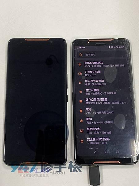 ASUS-ROG-PHONE面板維修-4.jpg