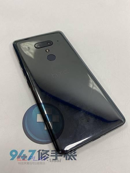 HTC-U12面板維修-1.jpg