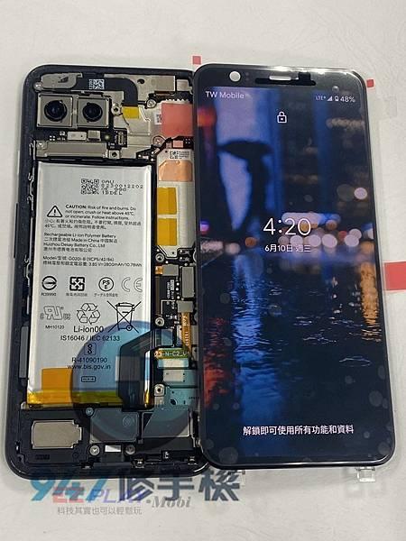pixel-4手機維修_電池更換_面板更換04.jpg