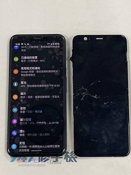pixel-4手機維修_電池更換_面板更換05.jpg