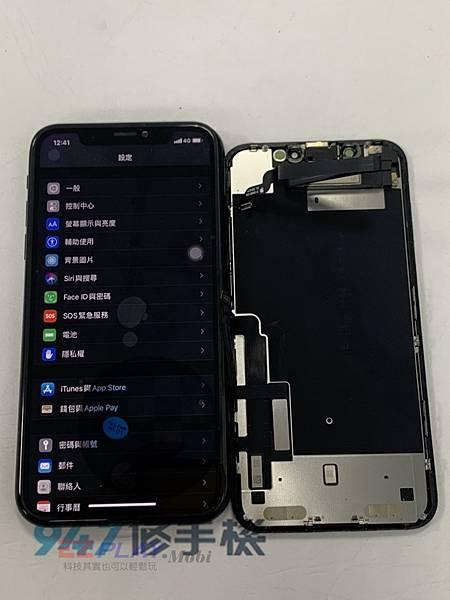 IPHONE-XR面板維修-4.jpg