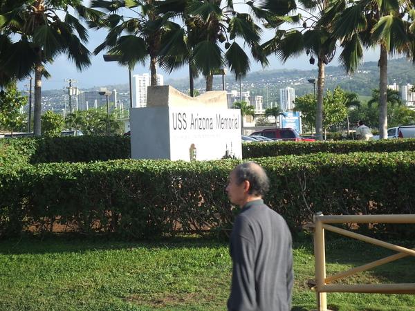 珍珠港的入場前招牌