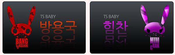 TS-Baby.jpg