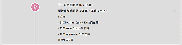 螢幕快照 2013-11-12 下午11.06.15
