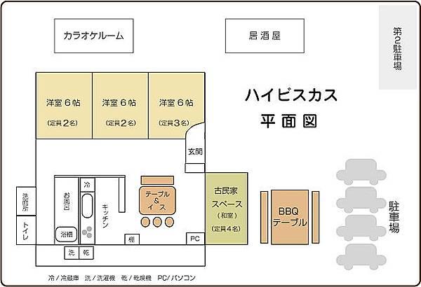 room06