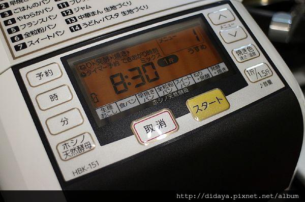 日本精工(SEIKO)麵包機HBK-151
