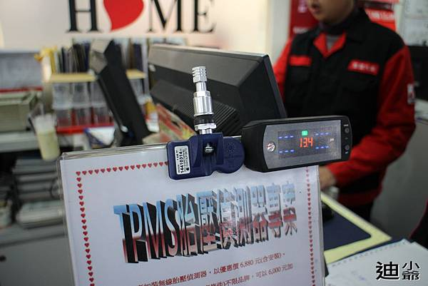 TPMS 胎壓偵測器(ORO sensor)開箱-5
